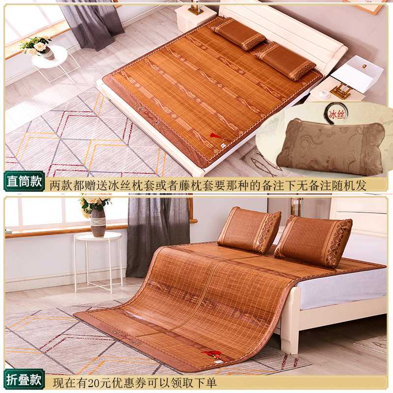 竹席凉席1.8m床折叠夏季双人草席1.5米竹子双面直筒席子冰丝夏天