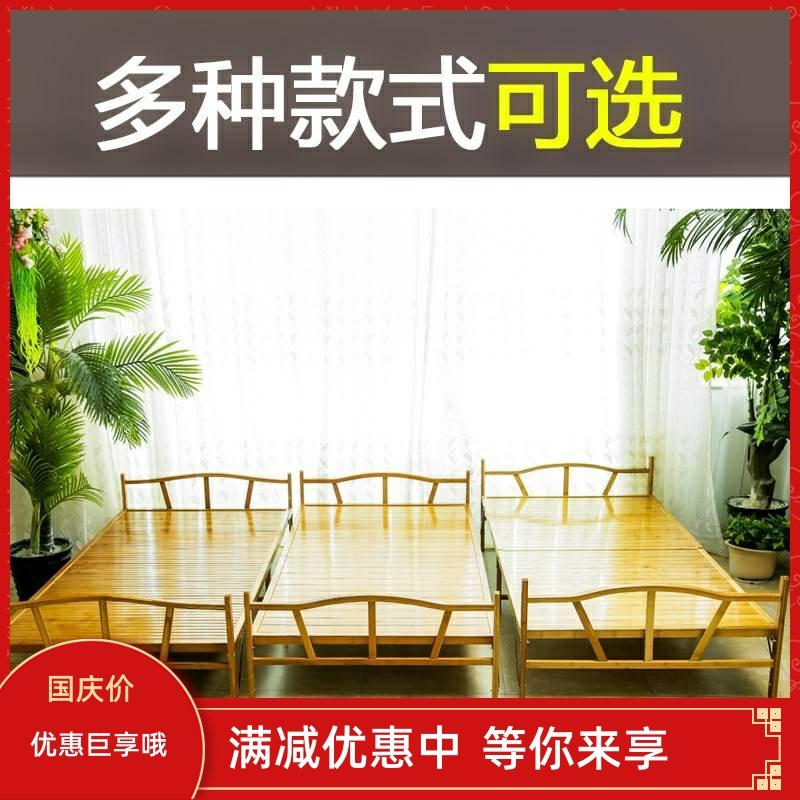 新款家用可收折叠床1.5米双人临时单人床 出租房简易床学生经济型