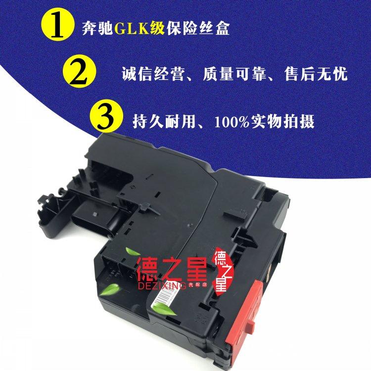 适用于奔驰SAM电脑GL320GL450GL500GL550车身模块前后SAM电脑