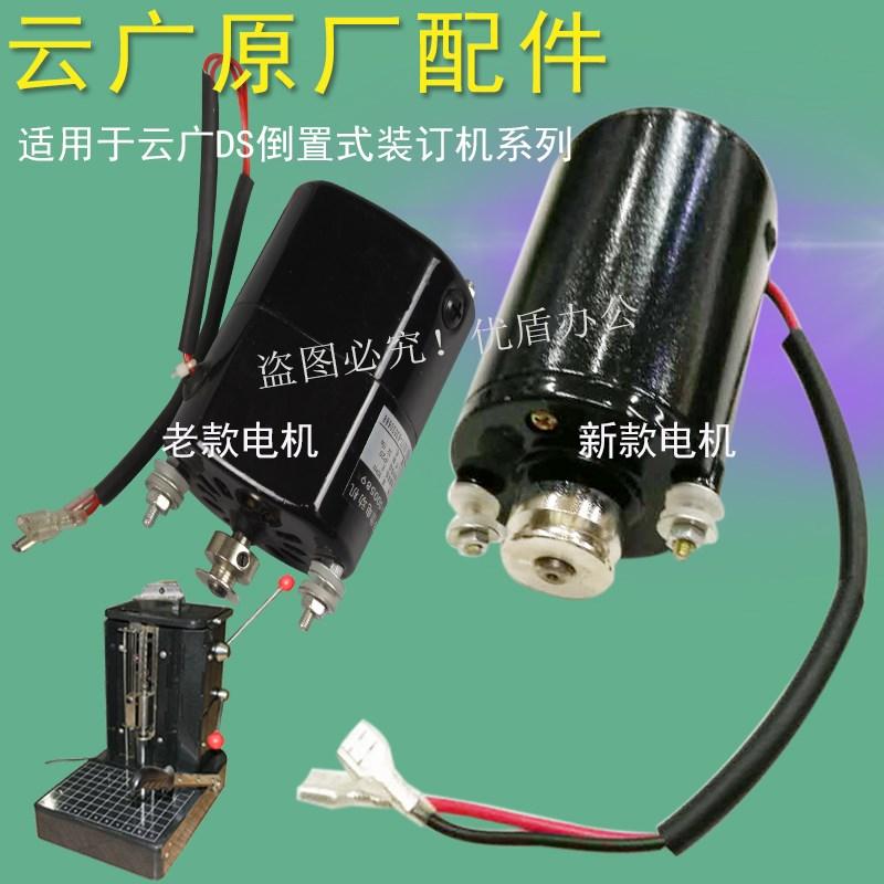 116 传真机 电源板 光电通 319 319D 319D+ 319C 319C+ 519 E