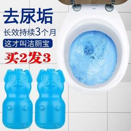 蓝泡泡洁厕灵洁厕宝马桶清洁剂厕所用除臭去异味家用清香型耐用型图片