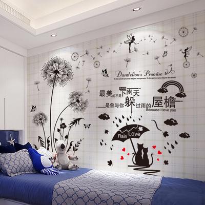 浪漫温馨卧室床头壁纸自粘墙纸房间装饰品墙上墙壁贴纸创意墙贴画