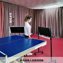 乒乓球单人练球自动回球板可移动乒乓训练反弹板 乒乓女孩同款