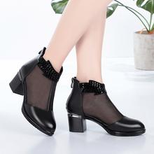 雪地意尔康凉靴女高跟新款春夏季靴子真皮网纱短靴镂空女靴网靴图片