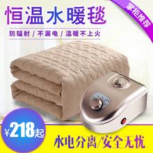 水暖毯水循环电热毯水热毯双人恒温水褥子静音水循环床垫电褥子