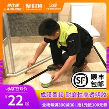 莱仕德外墙透明防水胶屋顶卫生间防水涂料补漏胶免砸砖浴室堵漏