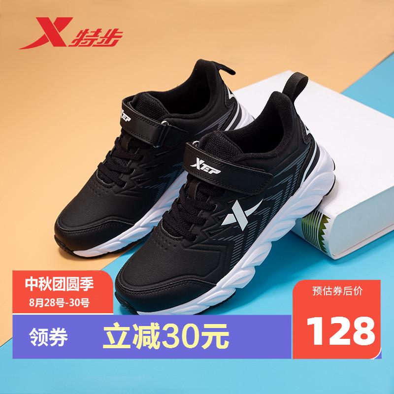 特步童鞋2019新款秋款男童中大童小学生儿童鞋子潮流跑步鞋运动鞋