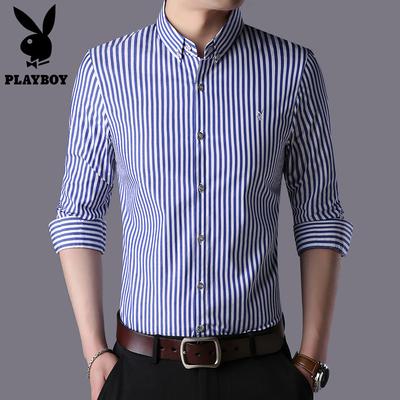 花花公子蓝白条纹衬衫男长袖修身韩版帅气衬衣纯棉青年商务休闲装