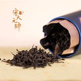 Song Dahuaai Oolong Tea Chaozhou Phoenix Single Tea Camellia Alpine Spring Tea Wusong Single Crowd Tin Can Gift Box
