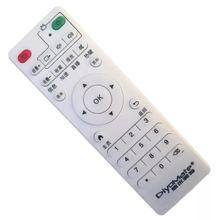 迪优美特X16 K9 X5 X7 X3 X66 K7 K6网络机顶盒遥控器板 学习型