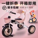爱德格儿童三轮车脚踏车1-3-5岁宝宝婴幼儿轻便携式可折叠自行车