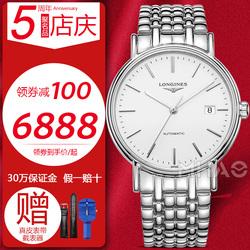专柜正品瑞士浪琴瑰丽系列大表盘手表机械男表L4.921.4.12.6/4186