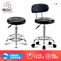 美容院升降椅软面椅子旋转移动滑轮美容凳不锈钢圆凳子家用吧台