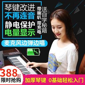 天智手卷钢琴88键专业软键盘加厚便携折叠初学者成人学生电子钢琴