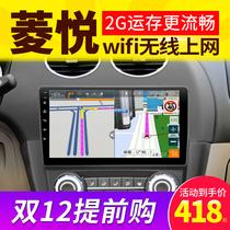蓝牙凯立德收音播放音频卫星定位系统车机导航DVD功能电容CE新品