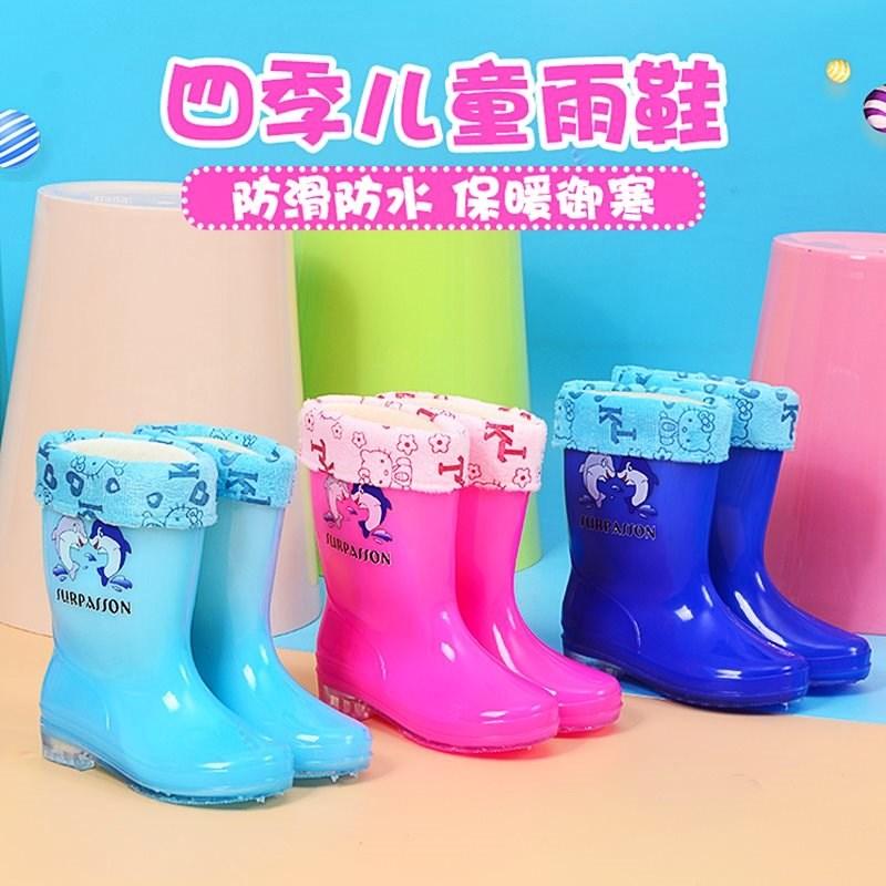 儿童雨鞋卡通超男孩小学生底公主男女童