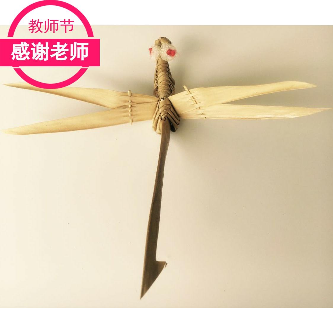 Национальные китайские сувениры Артикул 600040181227