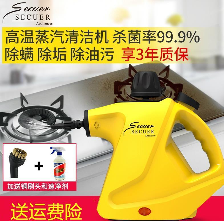 空调清洗手提高温蒸汽清洁机喷雾座椅喷射杀毒家庭手持式除螨家具