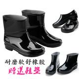 男款 胶鞋 防水户外套装 透气韩版 休闲长筒浅口套鞋 雨鞋 子低帮软底