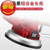 Ouryde tile tiling machine tiling machine A vibrator charging automatic tiling wall tile magic tile tool