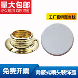 Hidden fire sprinkler universal decorative cover ceiling hides invisible fire sprinkler decorative cover dark clothes