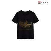 【官方直营】巴黎圣母院音乐剧20周年纪念T恤 8月31日前发货