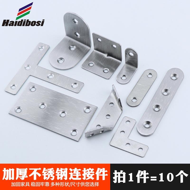 直角加固定角铁加厚不锈钢角支架层板