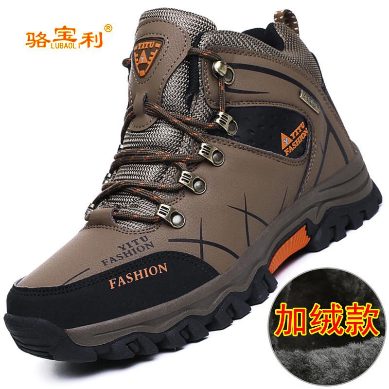 冬季加绒棉鞋男鞋中年爸爸鞋户外休闲登山鞋防滑徒步鞋保暖雪地靴