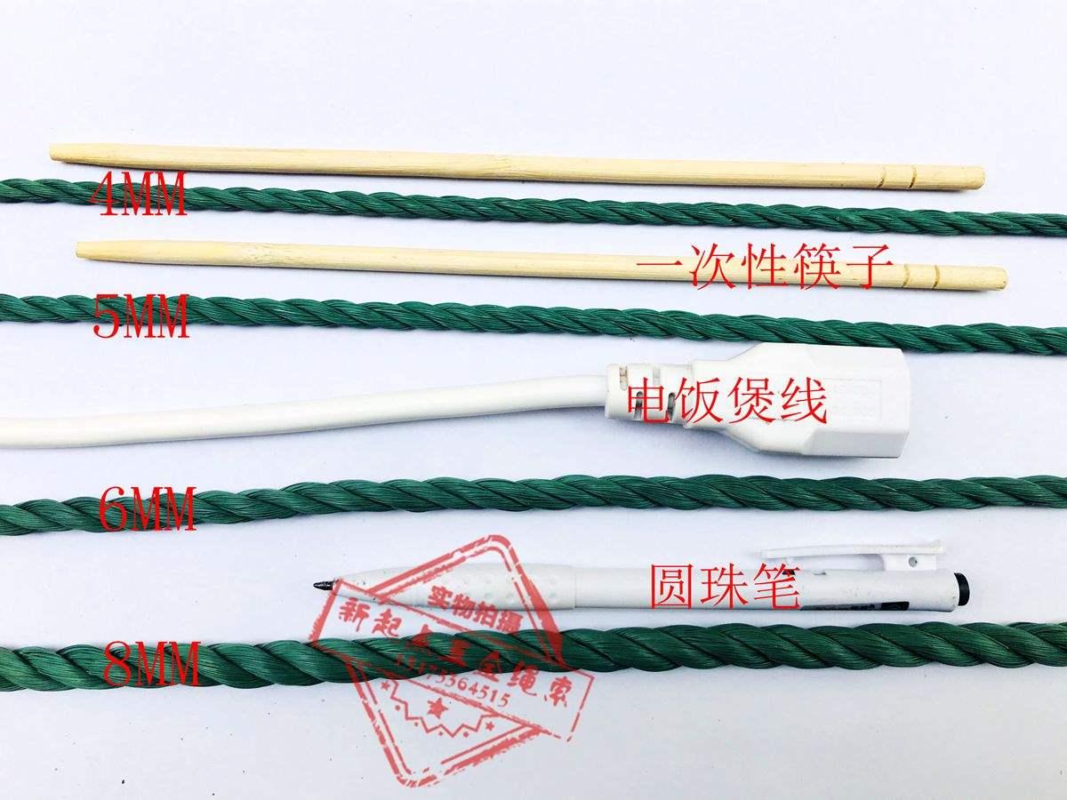 打包捆绑6mm4mm绿色尼绳5mm大棚绳晾衣绳子绳广告绳批横幅绳