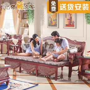 依藤乐家用欧美式沙发床客厅双三人实木沙发床成人真藤沙发床组合