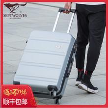 七匹狼拉杆箱行李箱旅行箱万向轮女男网红密码箱20寸24寸箱子韩版图片