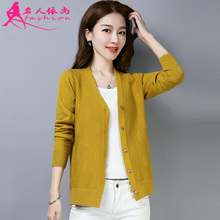Knitted sweaters, cardigans, women's short loose jackets, and the new spring and autumn version of the Korean sweater jacket with a small shawl thin