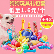Dog toys, molars, screams, screams, chickens, golden feathers, big dog, Teddy puppy, puppy, pet vocal products
