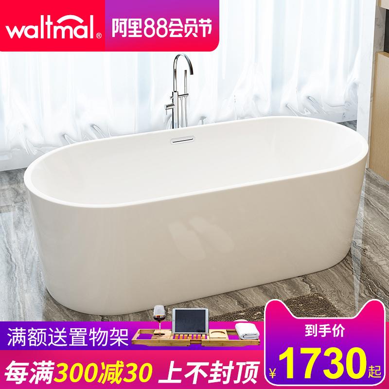 独立式浴缸家用成人 亚克力日式深泡小户型薄边欧式浴池1.2-1.8m