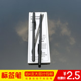 Laundry label pen dry cleaner special label pen laundry waterproof mark pen does not fade water wash pen ballpoint pen