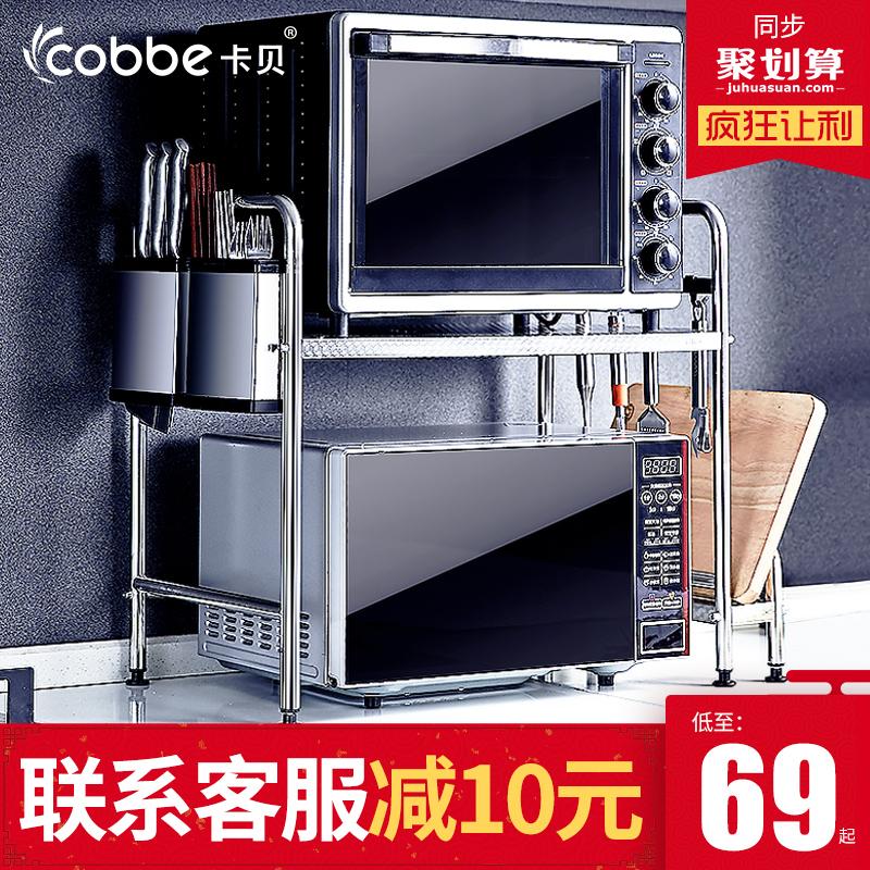 厨房调料架304不锈钢