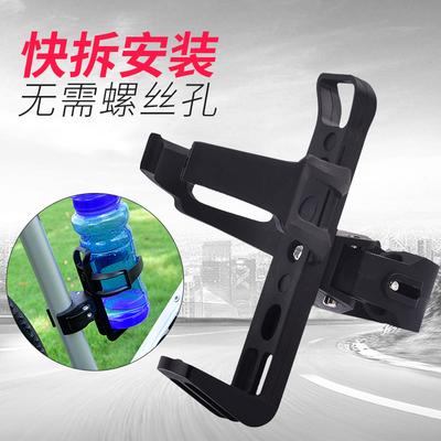 自行车水壶架公路山地车通用骑行的电动摩托车放水杯架子支架配件