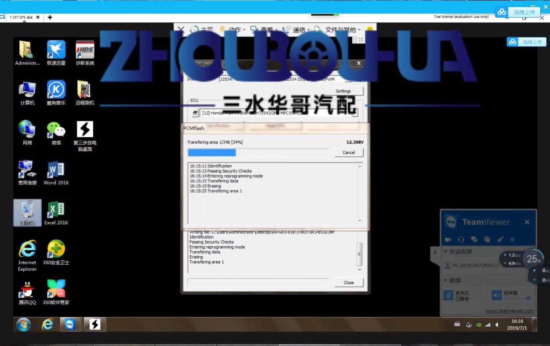 本田刷召回前程序十代思域 CRV飞度 冠道 URV远程刷召回前ECU