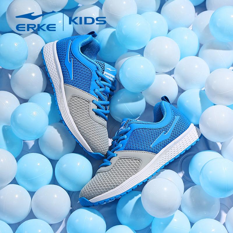鸿星尔克男童鞋2019年春秋款男女童中大童网面防滑跑步儿童运动鞋