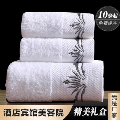 五星级酒店毛巾浴巾三件套装纯棉毛巾礼盒套装商务婚庆礼品定制