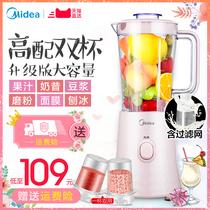 电动榨汁杯破壁多功能迷你果汁杯玻璃料理机便携小型榨汁机充电式