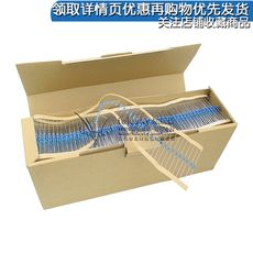 Metal film resistor Five-color ring resistor 1% 1K 1/4W 0.25W 1 box 5000 boxes