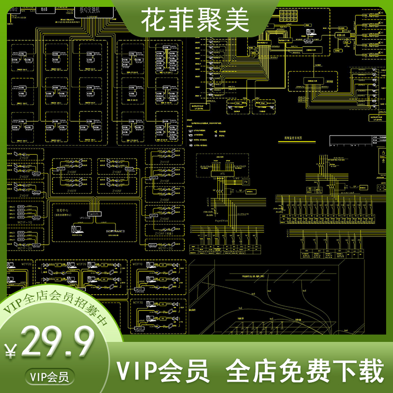 Сетевые кабели / Запчасти для кондиционеров Артикул 597537845102