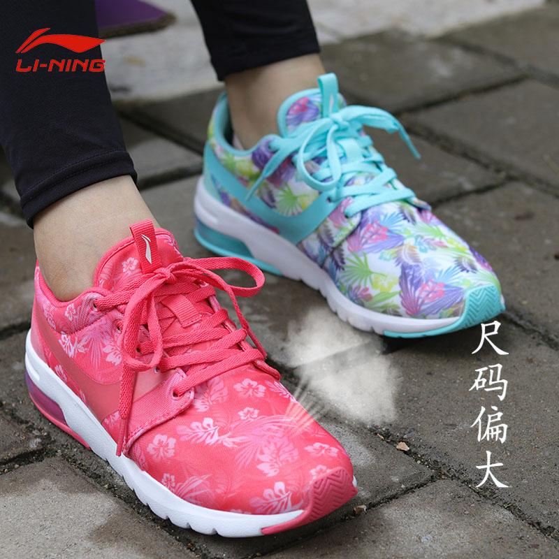 李宁女鞋夏季跑鞋慢跑鞋气垫阿甘休闲板鞋运动鞋透气跑步鞋休闲鞋
