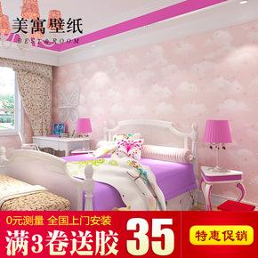 环保无纺布壁纸 可爱卡通天空云朵墙纸 温馨粉色卧室儿童房背景墙