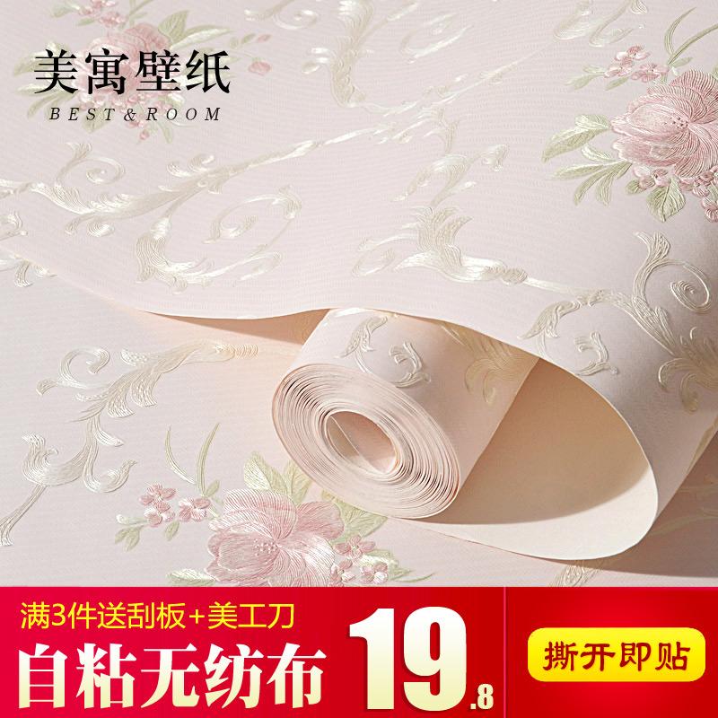 自粘墙纸壁纸防水欧式