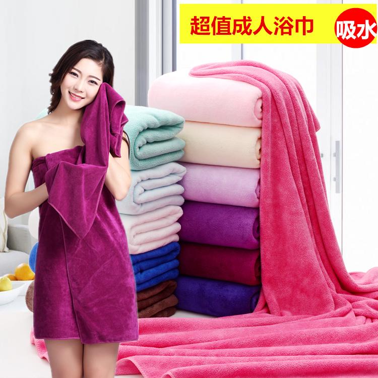 美容床浴巾