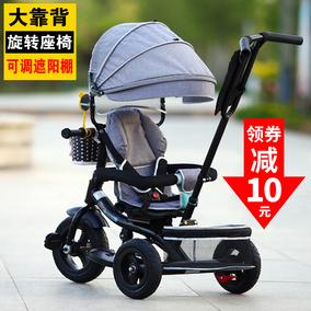 多功能儿童三轮车婴幼儿手推车大号轻便宝宝脚踏车1-3-6自行车