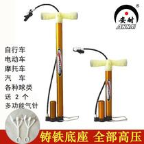 Lutte contre l'hypertension velo pompe vintage véhicule électrique domestique portatif voiture basket moto accessoires de vélo de montagne