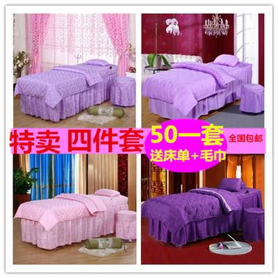 促销纯色美容床罩四件套美容院按摩理疗推拿洗头专用床罩包邮床套有假货吗